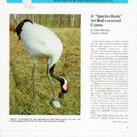 1986V12N3.PDF