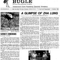 1982v8n4.pdf